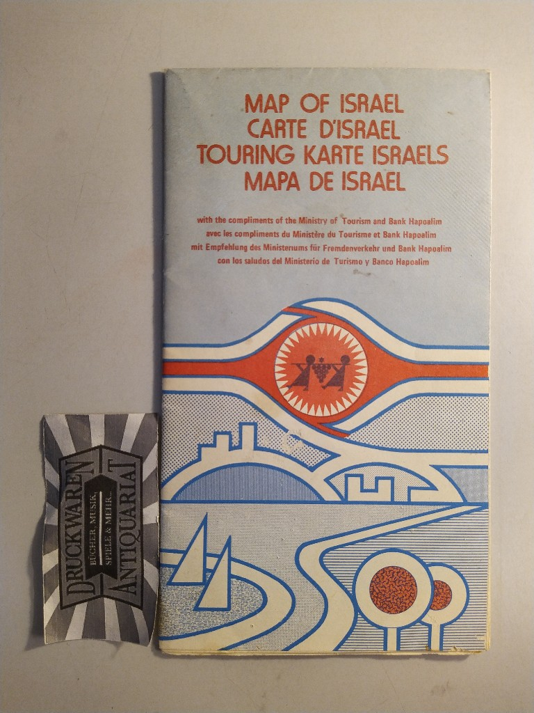 Map of Israel / Carte d
