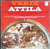 Verdi: Attila (Gesamtaufnahme in italienischer Sprache - erstmals in Stereo) [Vinyl Schallplatte] [2 LP Box-Set].