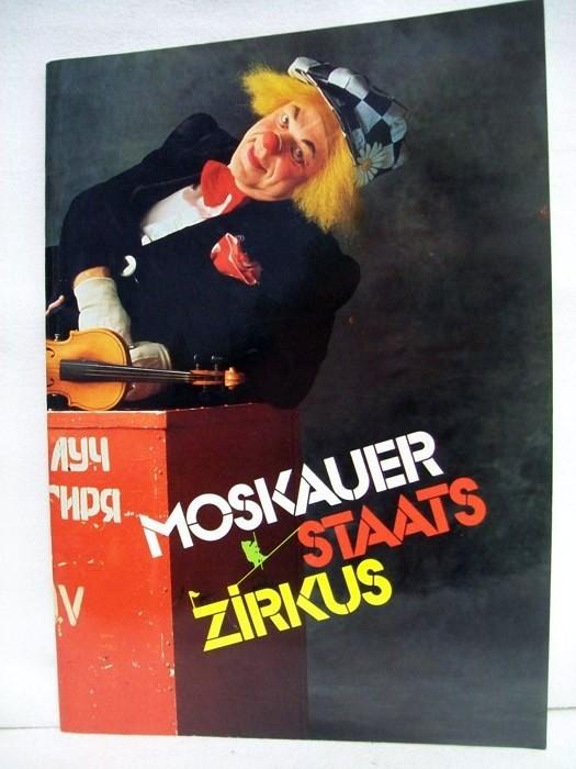 Kurzmann, Alois (Konzept): Moskauer Staatszirkus. Tournee 1988.