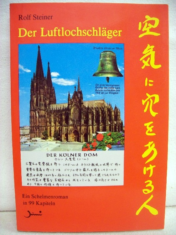 Der Luftlochschläger : ein Schelmenroman in 99 Kapiteln.
