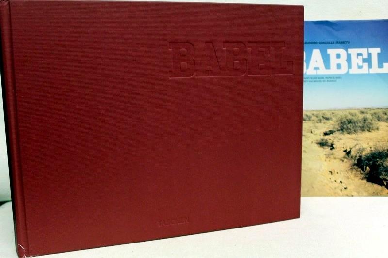 Babel. A film by Alejandro Gonzalez Inarritu.