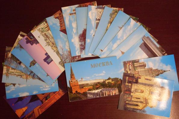 MOCKBA - 18 Fotografie-Postkarten (Postkartenset, Komplett)