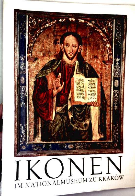 Ikonen - Folge 14: Ikonen im Nationalmuseum zu Krakau (Loseblattsammlung - 24 Ikonen des 15. bis 18. Jahrhunderts aus dem Karpatengebiet)