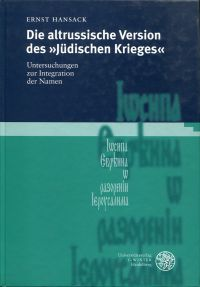 Die altrussische Version des