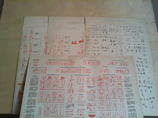 Grafik - HIEROGLYPHICS (Selected Letters of the Alphabets; Names and Titles).  rot/schwarz Druck. 4 Grafiken-Holzschnitt, aus