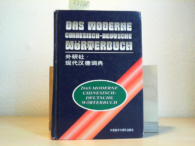 Das Moderne chinesch - deutsche Wörterbuch.