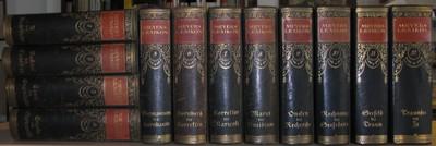 MEYERS LEXIKON. Siebente Auflage. In vollständig neuer Bearbeitung. Mit etwa 5000 Textabbildungen und über 1000 Tafeln, Karten und Textbeilagen. In 15 Bänden. Band 1 - 12 =A-Zz; Bd.13-15 = Ergänzungen und (als Band 16:) DER ATLAS. Siebente /7./ Auflage.