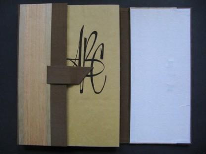 USINGER, FRITZ: Das Buchstaben-Buch. (signiertes Exemplar) Kalligraphie von Karlgeorg Hoefer. (Mit