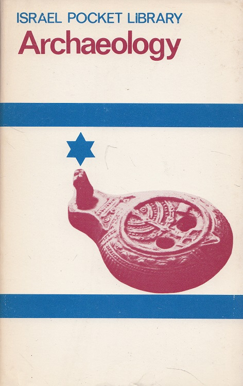 Archaeology - Israel Pocket Library