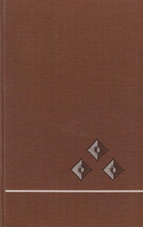 Zwölfender 2. Aufl.