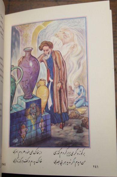 Rubaiyat of Omar-Khayyam 4-sprachige Ausgabe: in Englisch/Französisch/Deutsch/Arabisch)