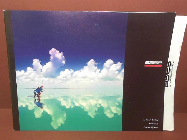 Sage Katalog 1994 - inkl. Preisliste. 1. Aufl.
