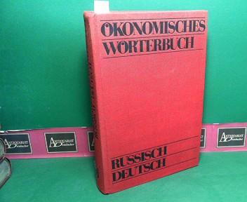Ökonomisches Wörterbuch - Russisch-Deutsch.