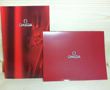 Gesamtkatalog Omega - Die Welt von Omega - mit Preisliste. Ausgabe 2003