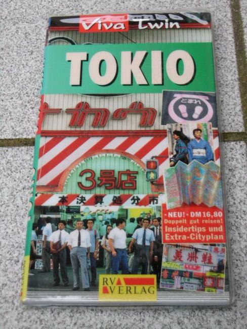 Tokio : [Insidertips und Extra-Cityplan]. [Autor:. Übers.: Maria Hill und Werner Kügler], Viva twin Dt. Ausg.