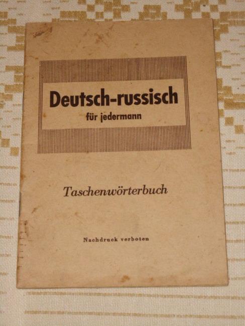 Deutsch-russisch für jedermann, Taschenwörterbuch.
