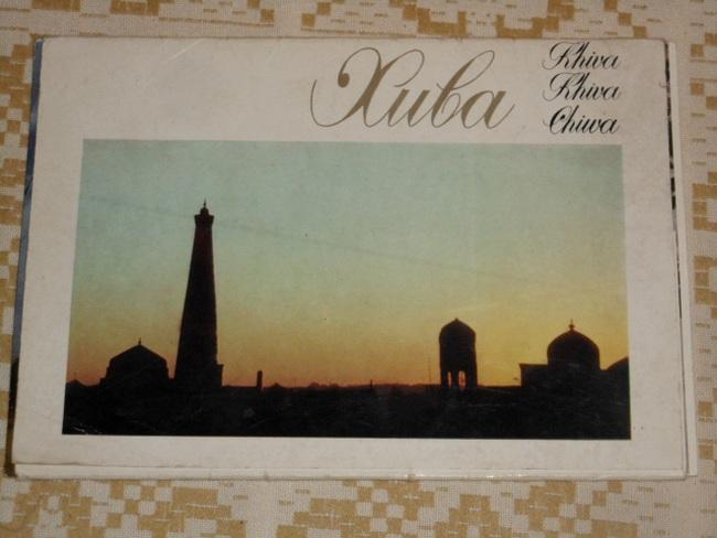 Taschkent Chiwa / Khiva Satz Ansichten 12 Stück