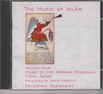 Music of Islam Vol.4
