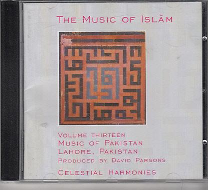 Music of Islam Vol.13