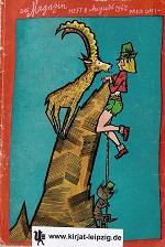 Das Magazin. Heft 8. August 1962. 9. Jahrgang