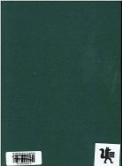 BI-Schriftsteller-Lexikon : Autoren aus aller Welt. von e. Autorenkollektiv unter d. Leitung von Hannelore Gärtner. [Hrsg. vom Lektorat Literaturwiss.] 1. Aufl.