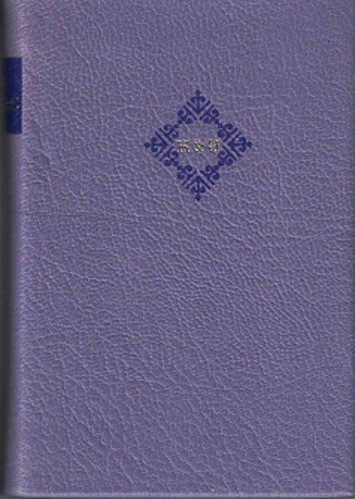 Hic & hec oder die Stufenleiter der Wollust. 1. Auflage