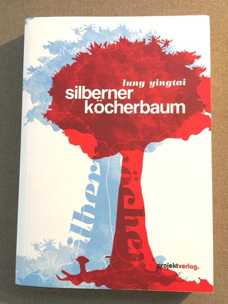 Silberner Köcherbaum  1 - Yingtai, Lung und Hasse Martina