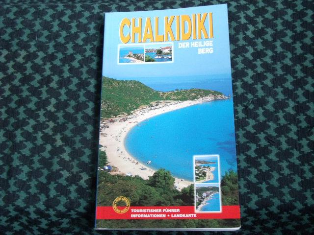 Chalkidiki – Der heilige Berg