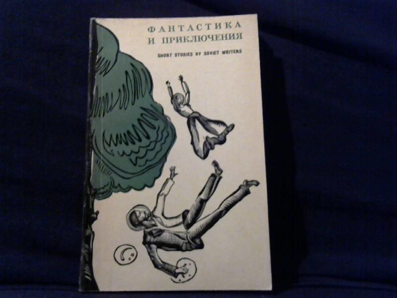 Diverse Autoren: Short Stories by Soviet Writers.