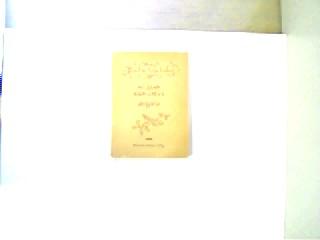 Congreve, William: Incognita oder Die Versöhnung von Liebe und Pflicht, gutes Exemplar,