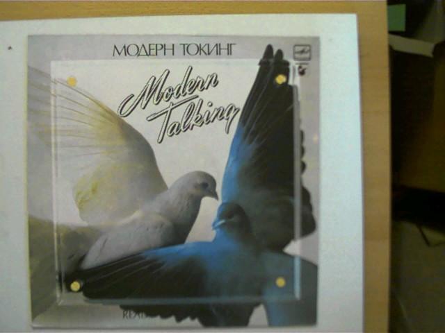 Modern Talking - Ready for Romance, The 3rd Album, Hülle mit minimalen Gebrauchsspuren, ansonsten guter Zustand,