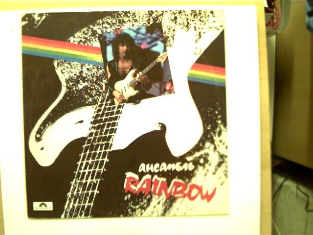 Rainbow, Platte sehr guter Zustand, Hülle mit leichten Gebrauchsspuren, ansonsten guter Zustand,