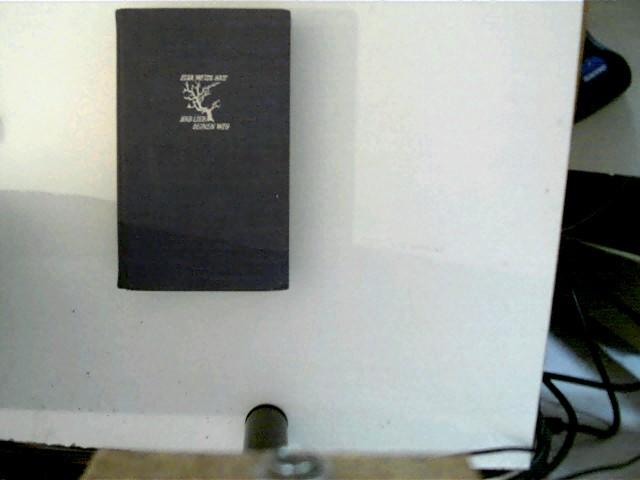 Hab lieb deinen Weg : Entwicklungsroman. seltene Ausgabe, wohl 1. Auflage, blaue Leinwand,