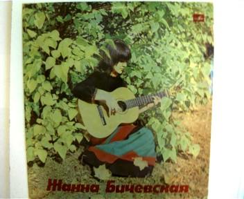 Original russische Gitarrenmusik - Lieder, Made in Russland, - Selten -,
