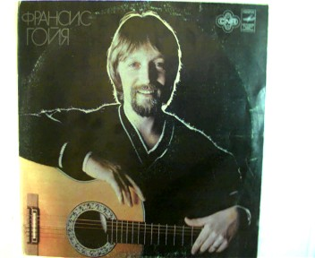 Original russische Gitarrenmusik, Made in Russland, - Selten - ,