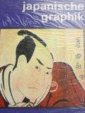 japanische graphik.