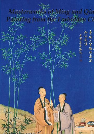 Masterworks of Ming and Qing Painting from the Forbidden City