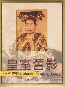 Photograph of the Imperial Family (Post Cards of the Palace Museum) (7800471888)