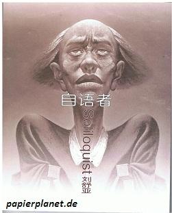 Shuya, Liu: Liu Shuya - Solo Exhibition: Soliloquist.
