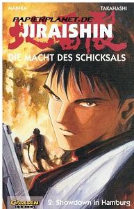 Jiraishin 2, Showdown in Hamburg ( Die Macht des Schicksals) Carlsen Comics ; 3551718865