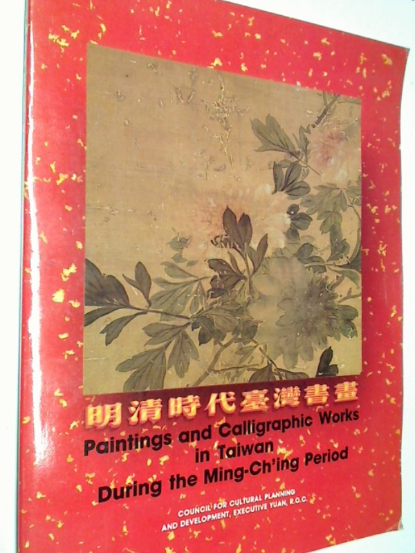 Paintings and Calligraphic Works in Taiwan During the Ming-Ch´ing Period