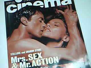 Cinema 1994  Nr. 11 , Stallone und Sharon Stone Cover , 27.10.1994, Filmzeitschrift
