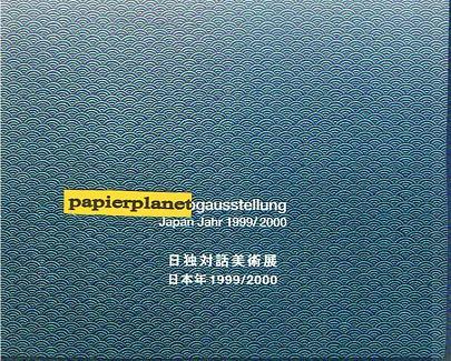 Dialogausstellung Japan Jahr 1999/2000 (Deutsch und Japanisch)