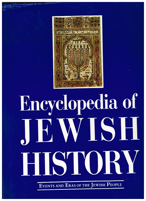 Encyclopedia of Jewish History Events and Eras of the Jewish People