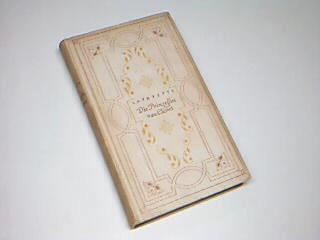 Die Prinzessin von Clèves. Sammlung Dieterich Bd. 18,  = La Princesse de Clèves Marie Madeleine de La Fayette.