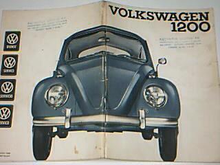 Betriebsanleitung Volkswagen 1200 Limousine und Cabriolet Export Modell, August 1964