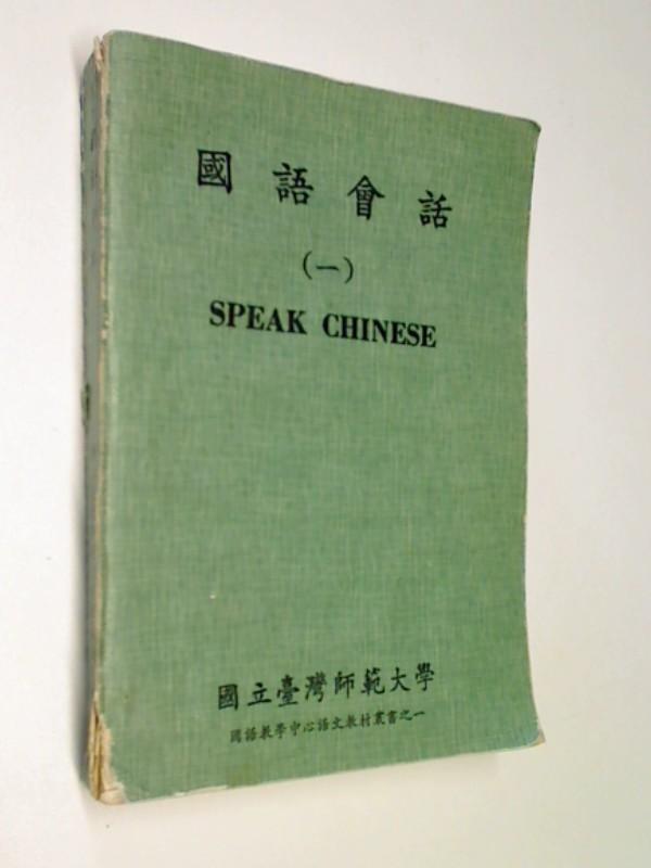 Speak Chinese ( Chinsesich - Englisch)