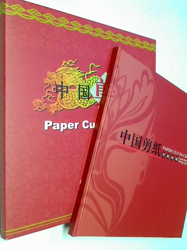Paper cut in China - Facial makeup of Peking opera.