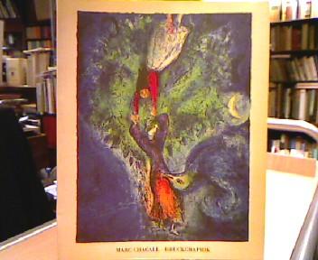 Druckgraphik. Herausgegeben von Ernst-Gerhard Güse.