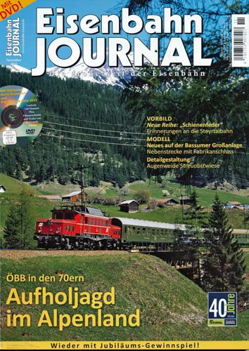 Eisenbahn Journal Heft 11/2015: Aufholjagd im Alpenland. ÖBB in den 70ern (ohne DVD!).